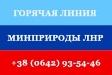 Рыбалка Перевальского района